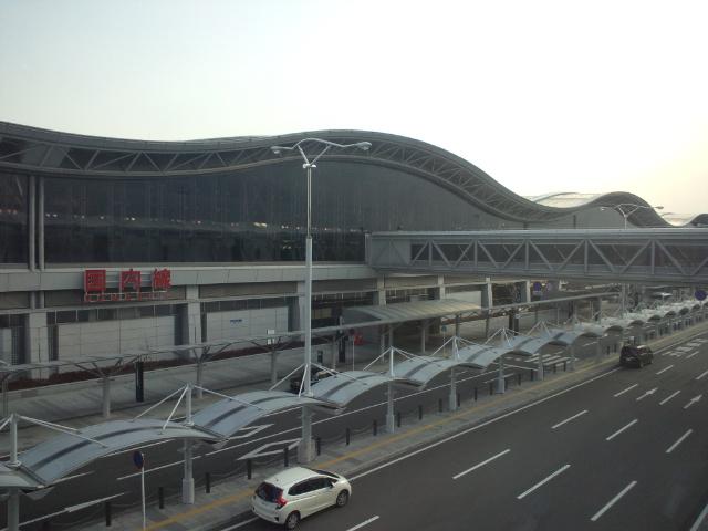 仙台から福岡へ