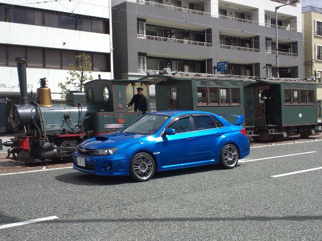 名古屋から四国へ