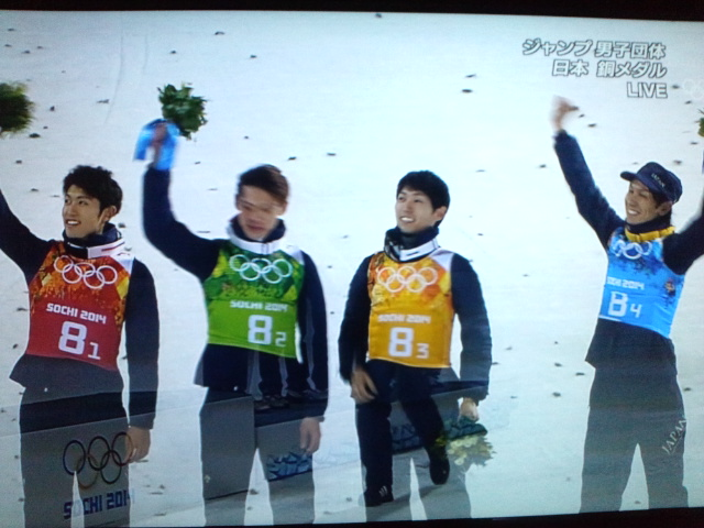 ソチオリンピックジャンプ団体銅メダル