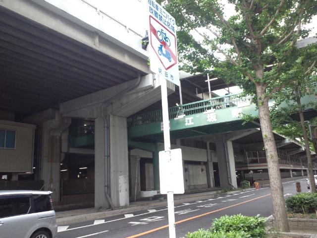 大阪から小倉へ