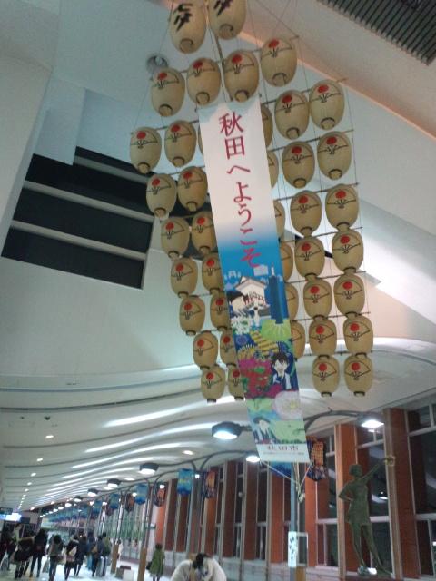 仙台野球検診2<br />  日目