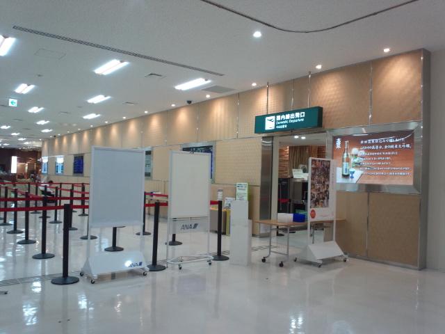 秋田から東京へ