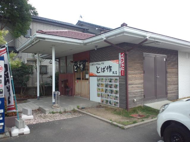 徳島2日目