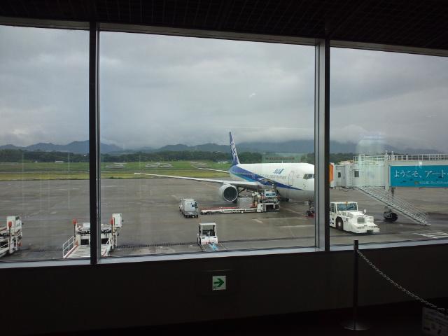 高松、大阪