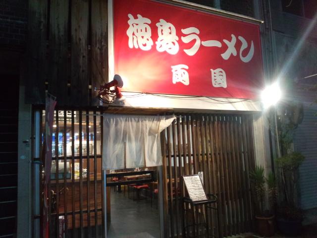 サッカー検診3<br />  日目