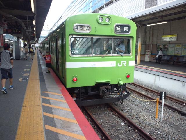 京都、大阪