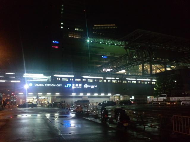 マイカー点検して、大阪へ