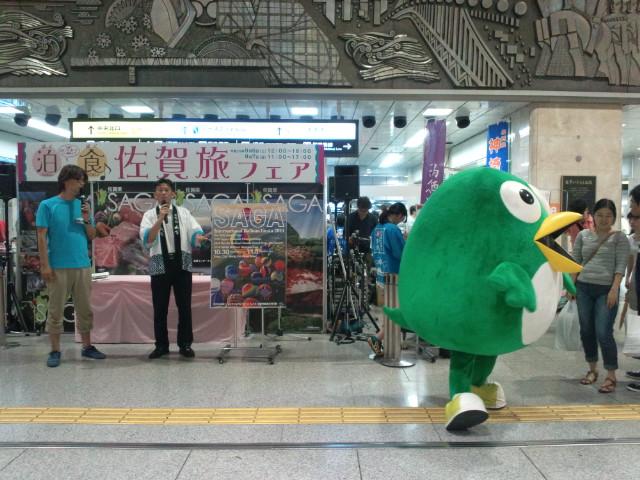 大阪で仕事