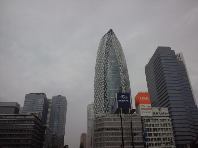 新宿から徳島へ