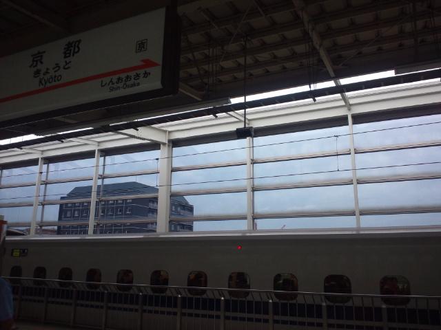 新宿から豊岡へ
