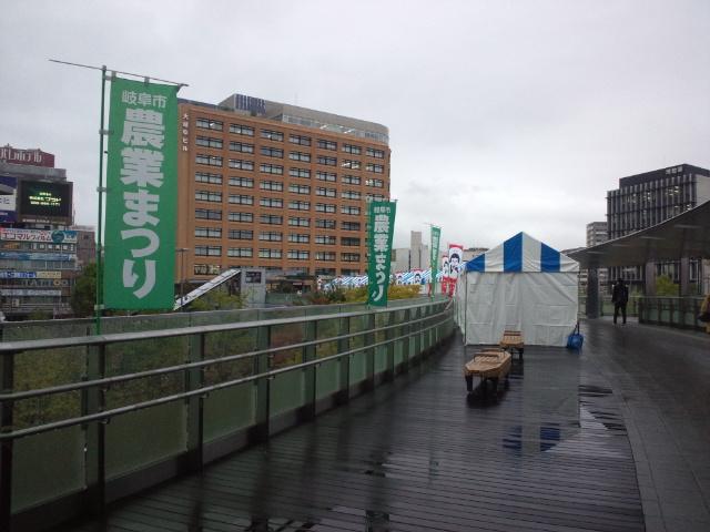 東京から岐阜へ