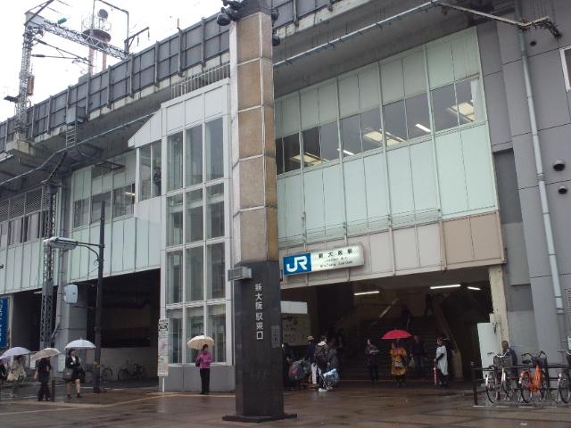 新大阪2日目