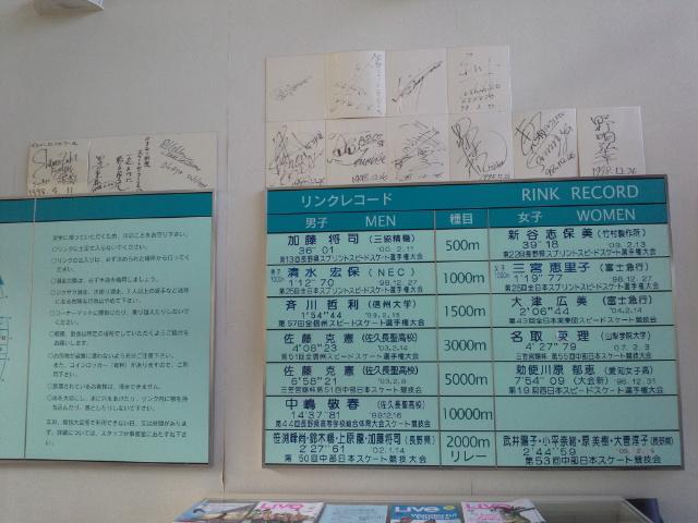 岡谷野球肘検診
