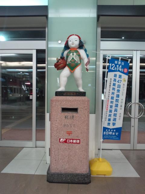 ご当地ポスト(<br />  金沢駅)