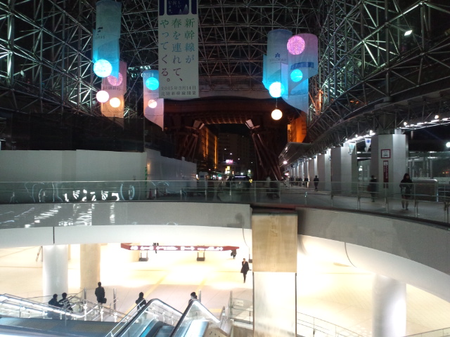 長岡から金沢へ