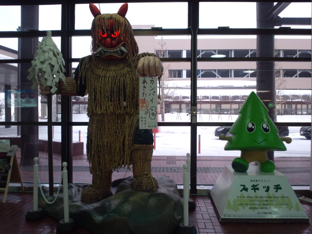 秋田から戻ります