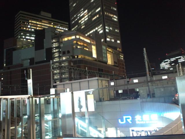 車検完了、大阪へ