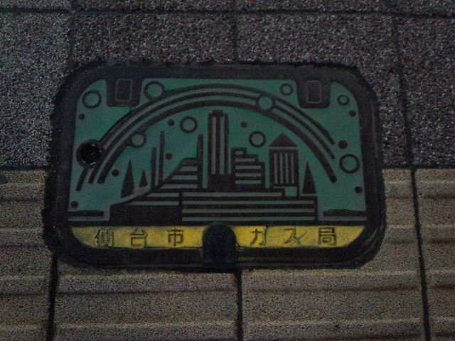 ご当地マンホール(<br />  仙台)