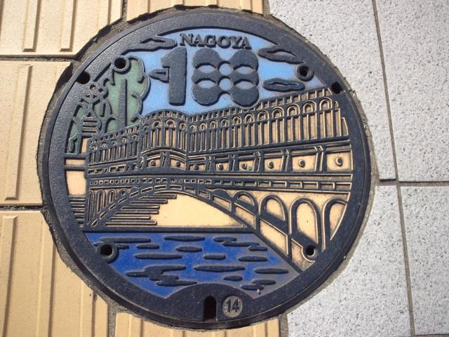 ご当地マンホール名古屋市