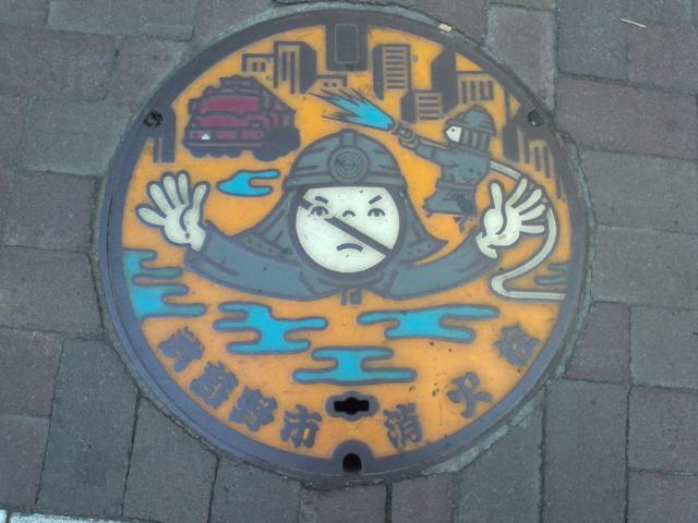 ご当地マンホール武蔵野市