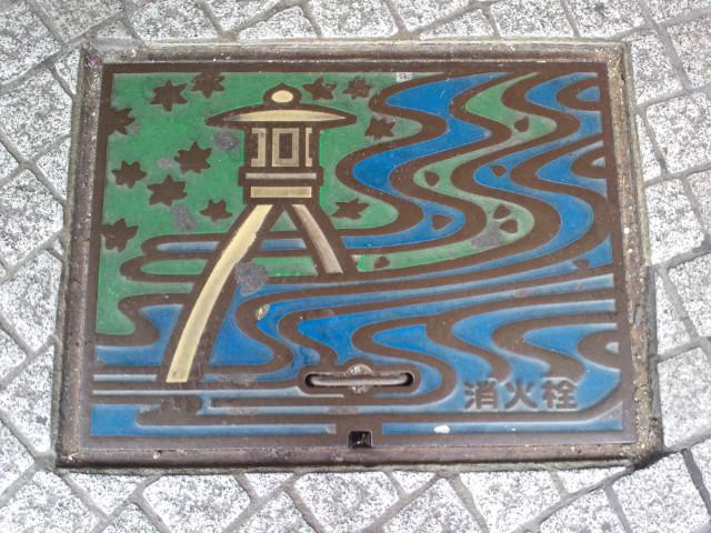 ご当地マンホール金沢市