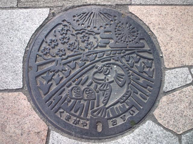 ご当地マンホール熊谷