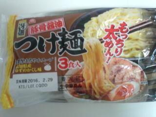 またまたつけ麺