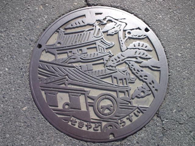 ご当地マンホール関宿