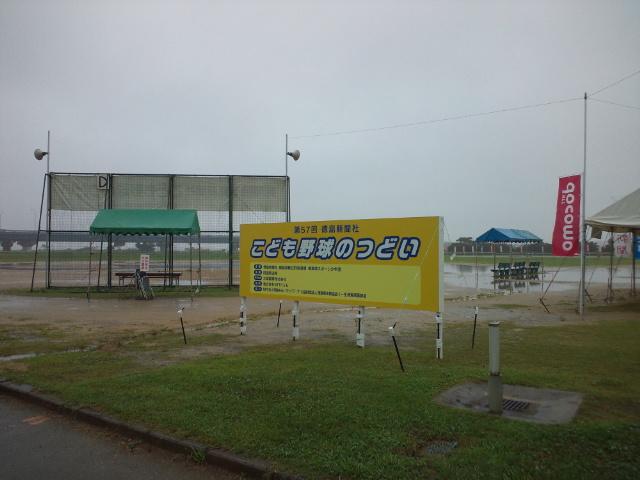 徳島野球肘検診