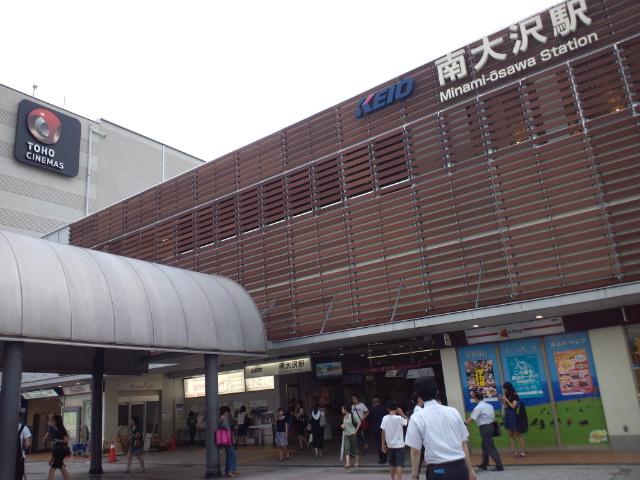 八王子市南大沢