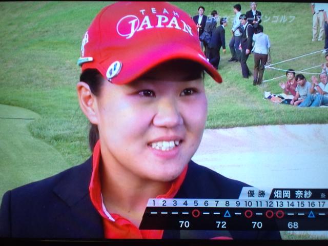 日本女子プロゴルフ