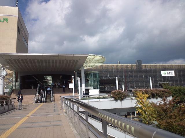 長野&東京