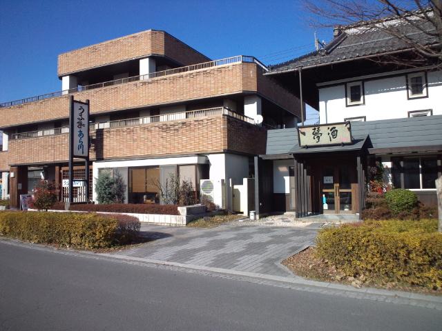 岡谷市検診