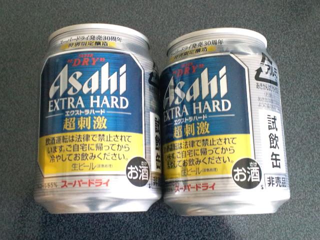 試飲ビール
