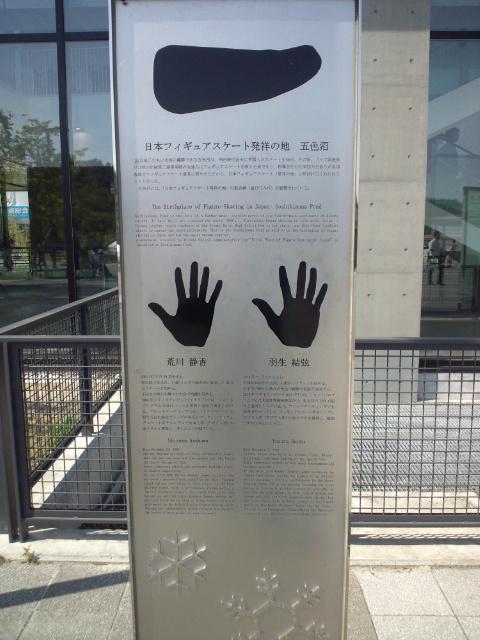 仙台2日目