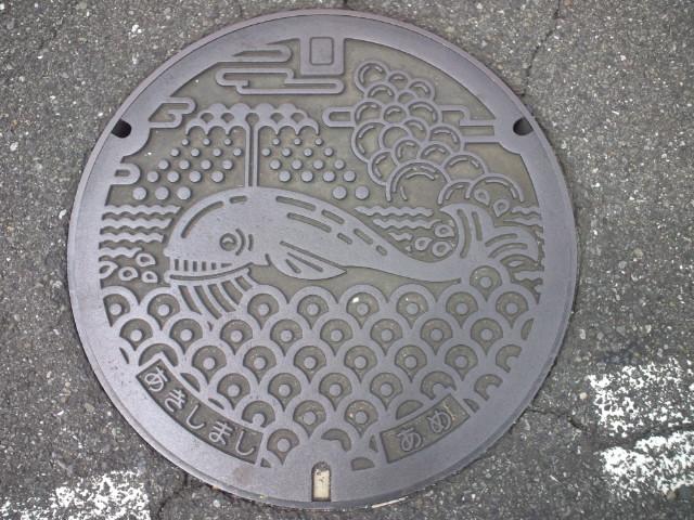 ご当地マンホール東京都昭島市