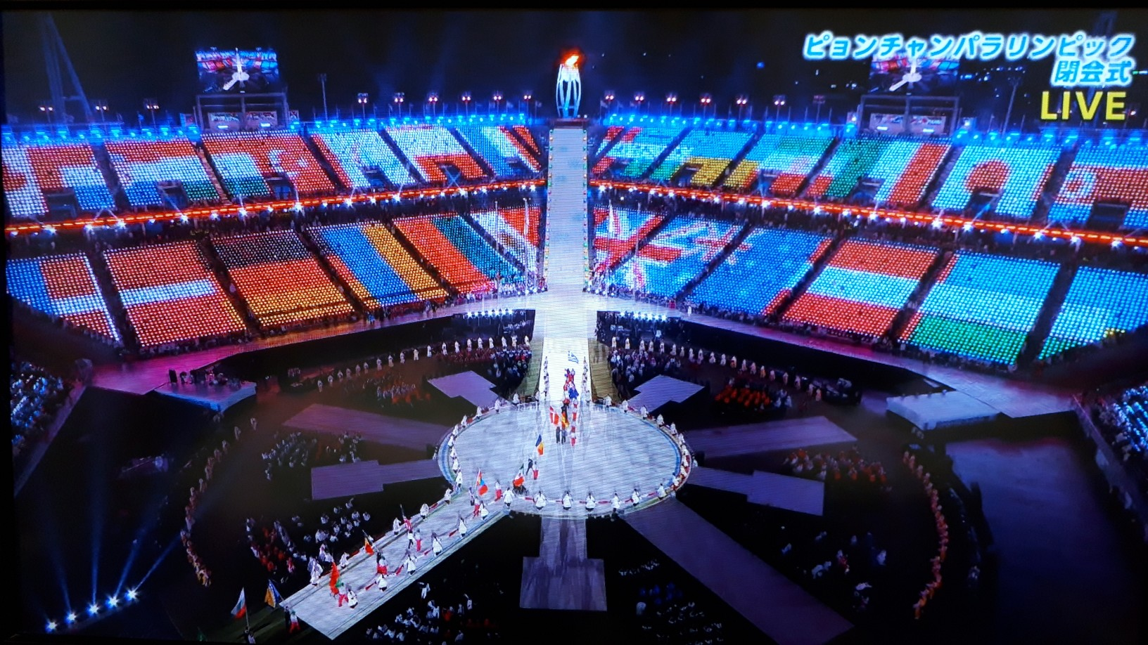 パラリンピック閉幕